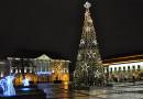 Świąteczna iluminacja centrum Kielc [ZDJĘCIA]